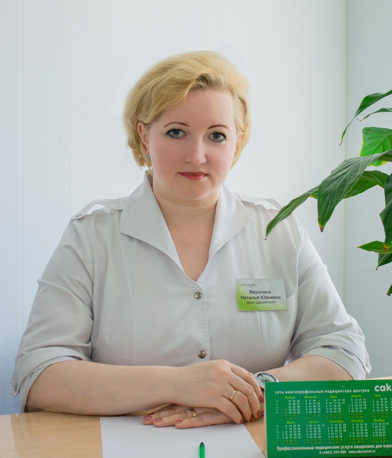 Смирнова Анна Николаевна  профиль 79869512